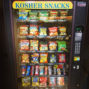 Kosher Snacks
